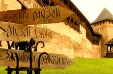 Луцький замок Любарта Великого князівства литовського