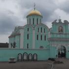 Володимир-Волинський