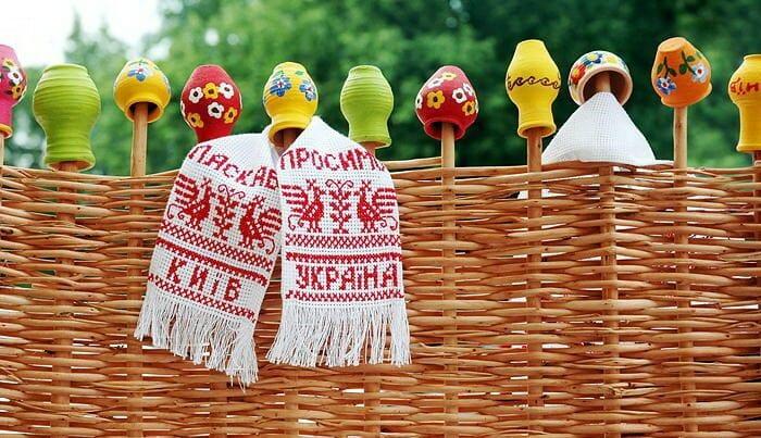Ласкаво просимо в Україну — Welcome to Ukraine!