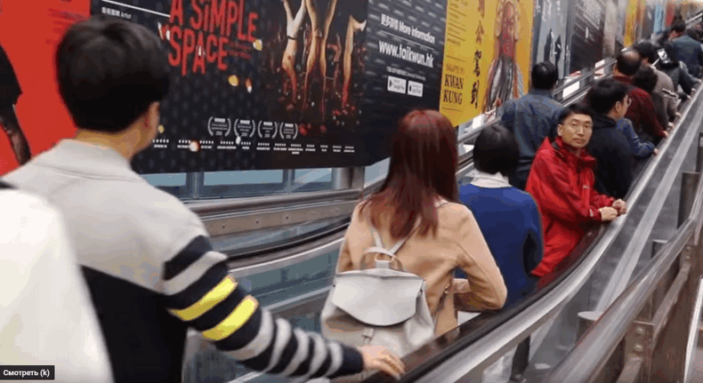 Вуличний ескалатор у Гонконзі