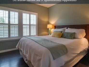 Ролетні системи для приватних будинків